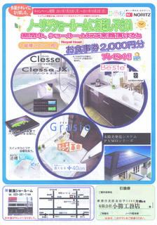 CCF20110726_00001.jpg