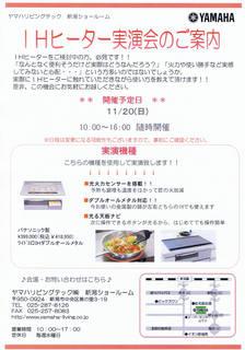 CCF20111024_00001.jpg