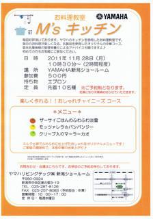 CCF20111024_00000.jpg